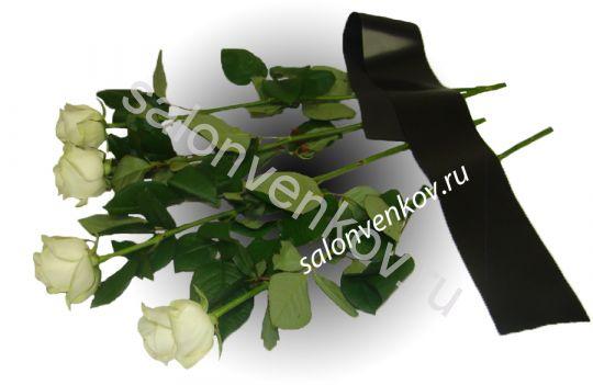 Роза белая, 60см