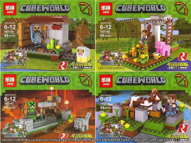 """Lepin CubeWorld""""Набор из 8 конструкторов"""" 784 деталей No.18014"""