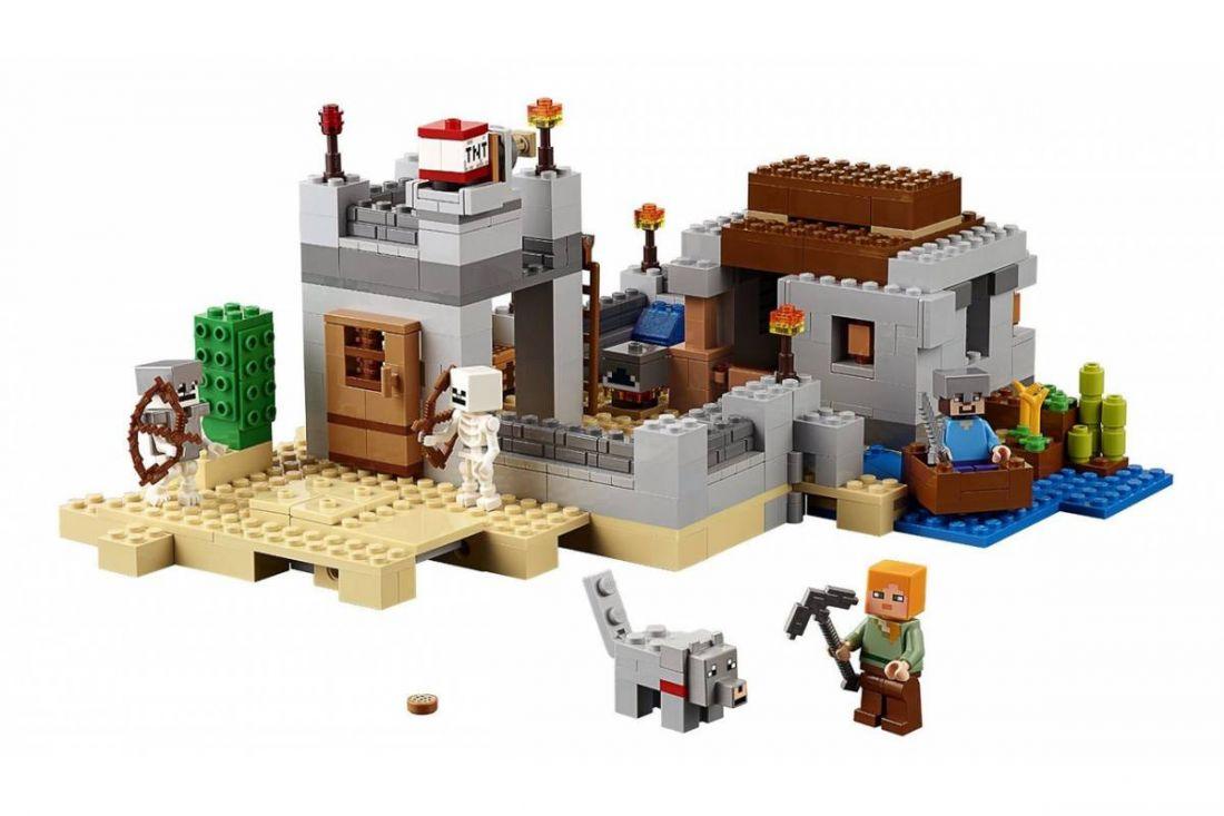 "Lepin CubeWorld""Пустынная станция"" 531 деталей No.18019"