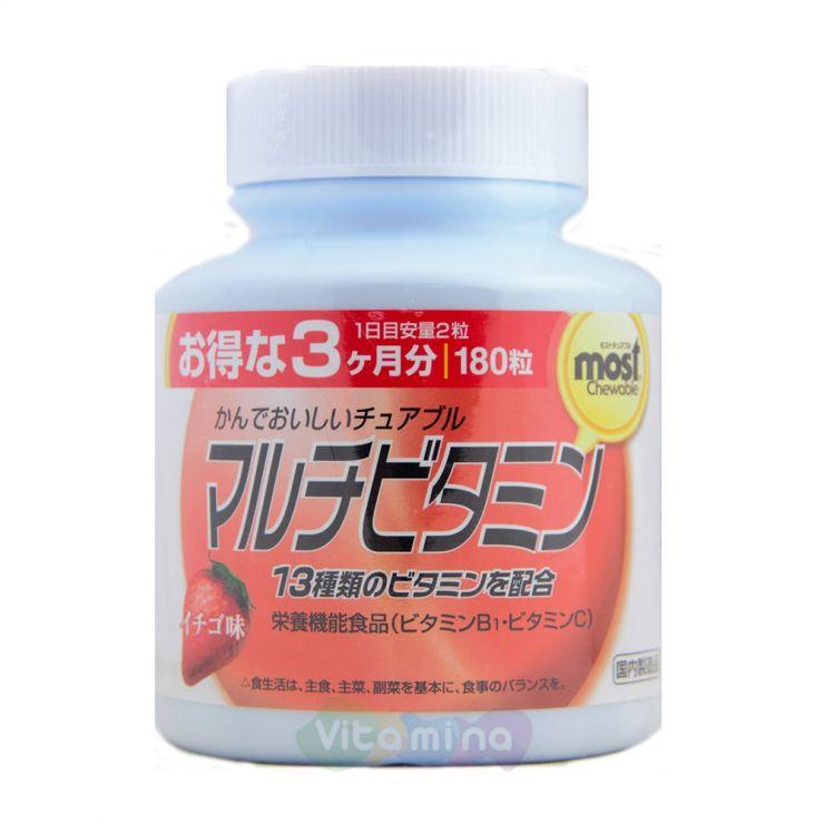Orihiro Жевательные Мультивитамины и минералы, 180 табл.