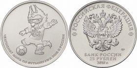 25 рублей 2018 года Волк Забивака, 3 выпуск