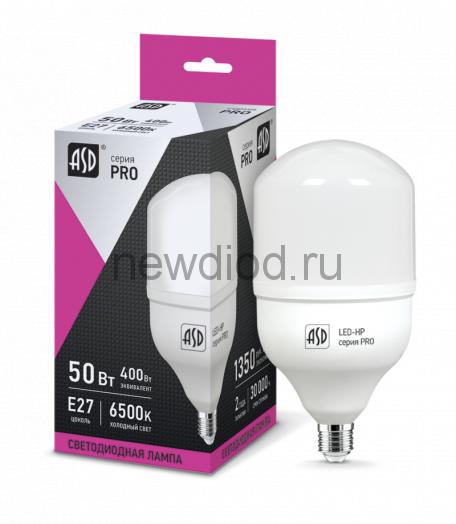 Лампа светодиодная LED-HP-PRO 50Вт 230В  Е27 с адаптером E40 6500К 4500Лм ASD