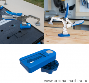База Bench Clamp Base для установки верстачных зажимов KREG KBCBA