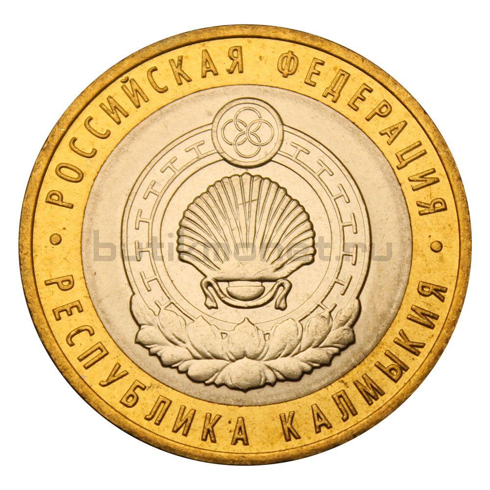 10 рублей 2009 СПМД Республика Калмыкия (Российская Федерация) UNC