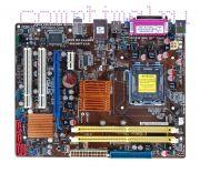 Материнская плата LGA775  (чипсет G41. microATX.2 слота DDR2)  ASUS P5QPL-AM