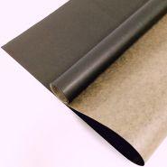 Вержированная однотонная, чёрный, 0,72*10 м, 40 гр/ м2