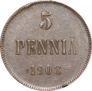 НИКОЛАЙ 2 - Русская Финляндия 5 пенни 1908 года (1245)