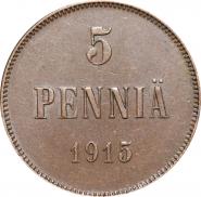 НИКОЛАЙ 2 - Русская Финляндия 5 пенни 1915 года (801)