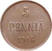 НИКОЛАЙ 2 - Русская Финляндия 5 пенни 1916 года (028)