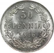 НИКОЛАЙ 2 - Русская Финляндия 50 пенни 1916 года S (1466)