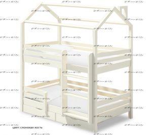 Кровать-домик двухъярусная + 1 матрас (ВМК Шале)