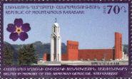 Армения Карабах 2015, Памятник, 100 лет Геноцида армян - MNH