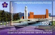Армения Карабах 2015, Памятник, 100 лет Геноцида армян блок - MNH