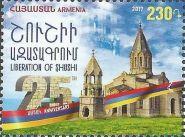 Армения 2017, 25-летие освобождения Шуши, Карабах - MNH