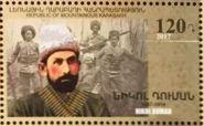 Армения Карабах 2017, Национальный герой Никол Думан - MNH