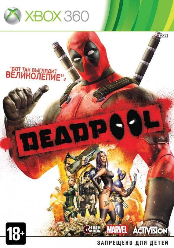 Игра Deadpool (Xbox 360)
