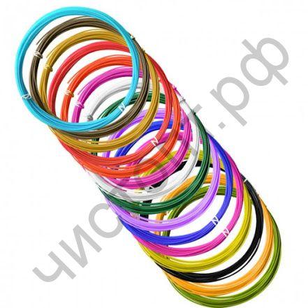 ABS пластик для 3D ручки D-15 (15 цветов по 3метра)