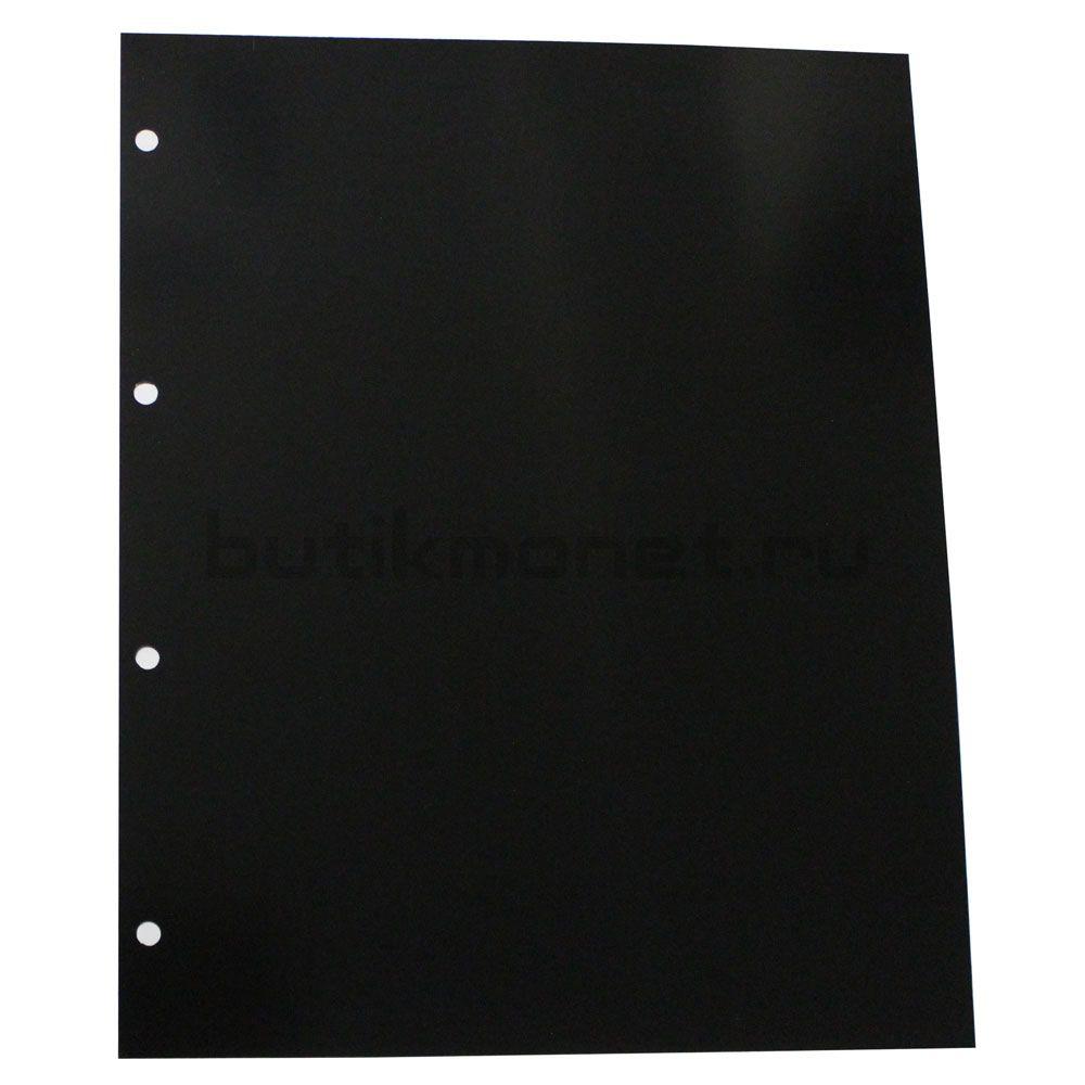 Лист промежуточный чёрный. Формат GRAND