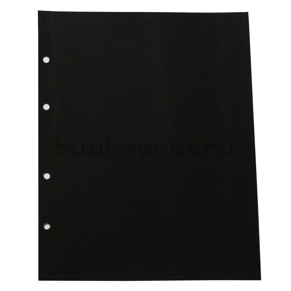 Лист промежуточный чёрный. Формат OPTIMA