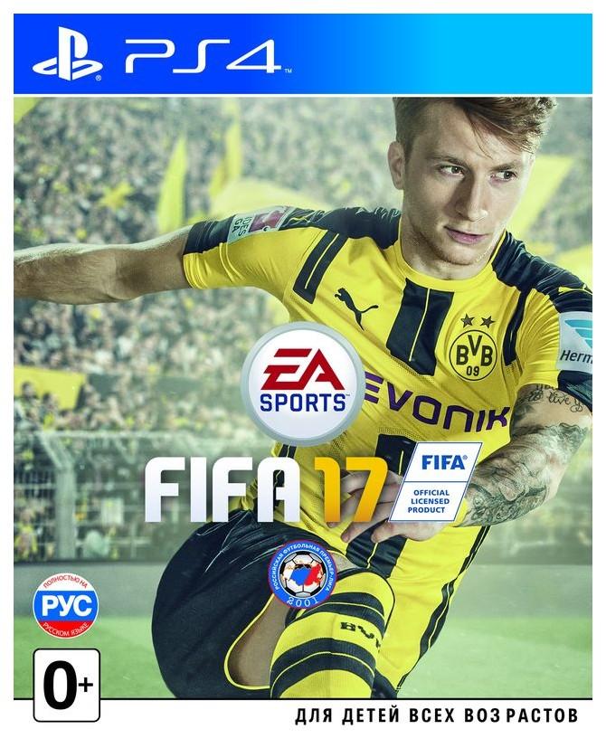 Игра Fifa 17 (PS4, русская версия)