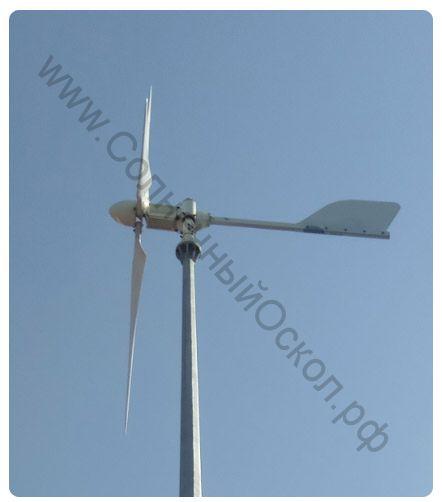 Ветрогенератор 1.0 кВт, 24 вольта