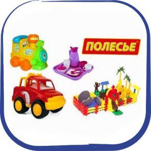 Игрушки Полесье