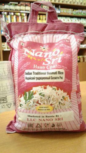 Рис индийский Басмати Традиционный непропаренный | 1 кг | Nano Sri