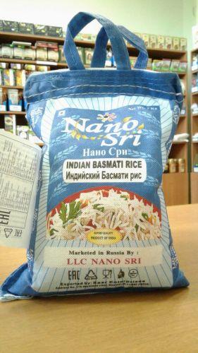 Рис индийский Басмати длиннозерный непропаренный | 1 кг | Nano Sri