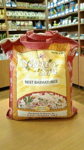 Рис индийский Бест Басмати | Best Basmati | 0,5 кг | фасовка | Nano Sri