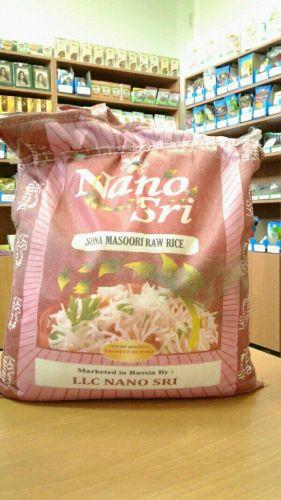 Рис индийский Сона Масури | Sona Masoori | 0,5 кг | фасовка | Nano Sri