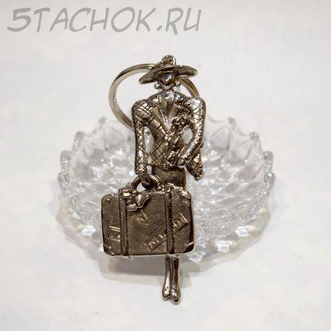 """Брелок-колье """"Вояж"""" (США)"""