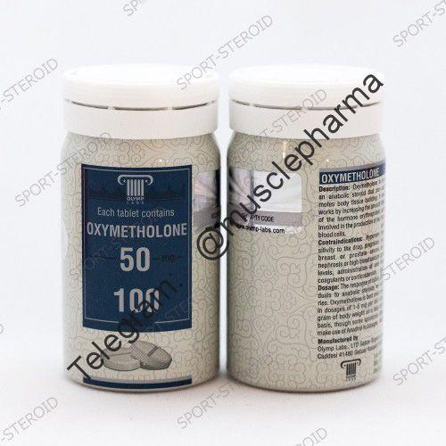 OXYMETHOLONE (OLYMP LABS). 100 таб. по 50 мг.