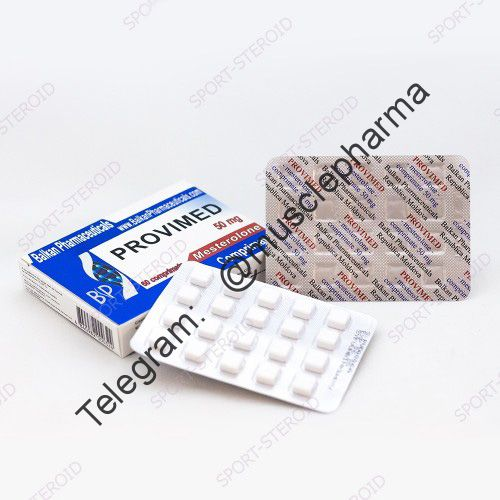PROVIMED (ПРОВИМЕД). 20 таб. по 50 мг.