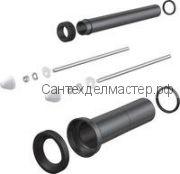 Alca Plast Комплект к унитазу с удлин. деталями д/инвалидов (M9000)