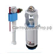 Арматура боковой подвод комплект  1/2 с латунным штуцером  АНИ ПЛАСТ