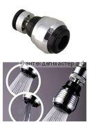 Аэратор - экономизатор воды для смесителя M003-P M22-M24 (упаковка блистер)