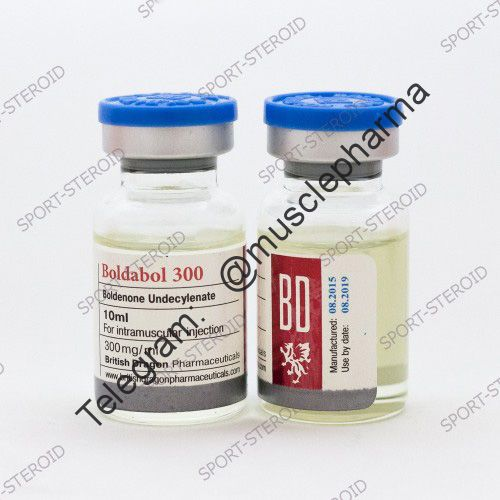 BD Boldabol 300  (БОЛДЕНОН). 1 флакон * 10 мл.