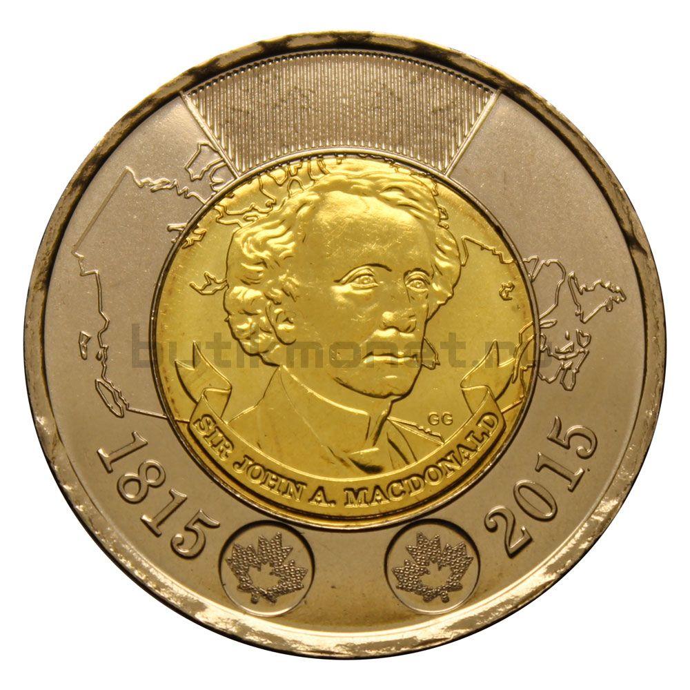 2 доллара 2015 Канада 200 лет со дня рождения Джона Макдональда