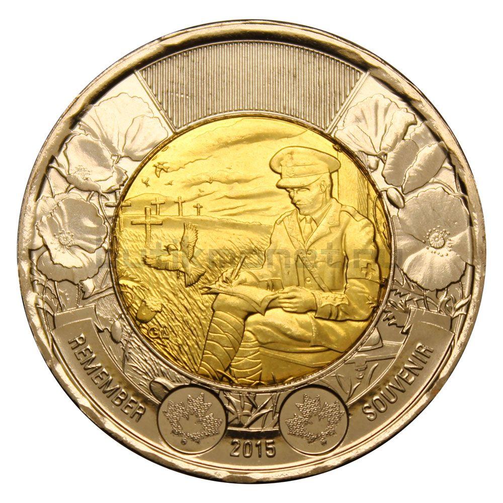 2 доллара 2015 Канада 100 лет стихотворения - На полях Фландрии