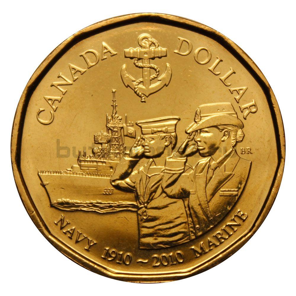 1 доллар 2010 Канада 100 лет Королевскому Канадскому военно-морскому флоту