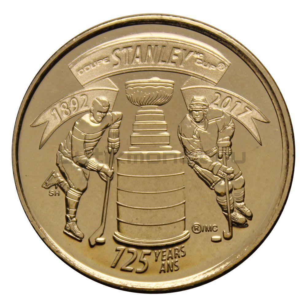 25 центов 2017 Канада 125 лет Кубку Стэнли