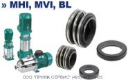 Торцевое уплотнение для насоса Wilo МНL 201-1/Е/3-400-50-2