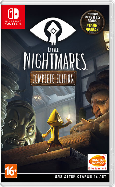 Игра Little Nightmares : Complete Edition (Nintendo Switch)