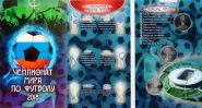 НАБОР 25 РУБЛЕЙ 3 ШТ (1,2,3) ВЫПУСКИ ФУТБОЛ ЧЕМПИОНАТ МИРА ПО ФУТБОЛУ В КАПСУЛЬНОМ АЛЬБОМЕ