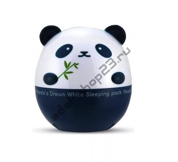 """TONYMOLY  - Осветляющий дневной крем """"Panda's"""", 50 гр"""