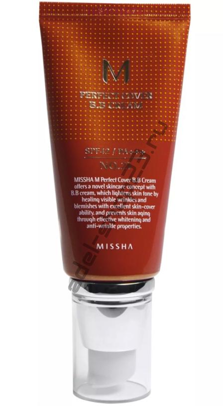 "MISSHA  - BB-крем ""Perfect cover"" 50 ml - 21"