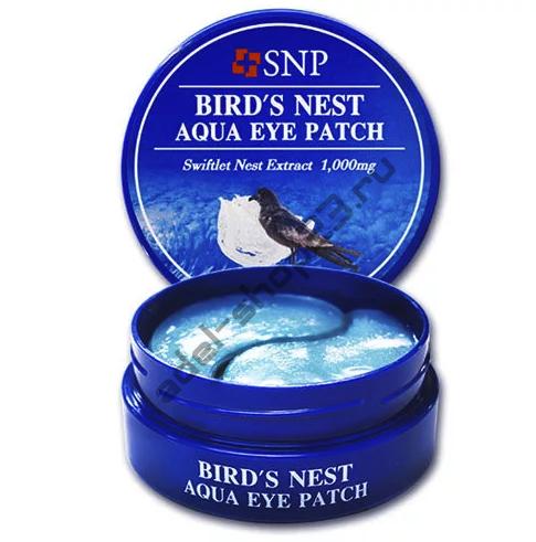"""SNP - Патчи под глаза """"Bird's nest Eye Patch"""""""