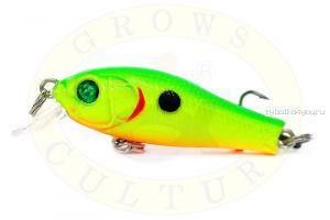 Воблер Grows Culture Laker GC-1171B 40 мм / 3,5 гр / Заглубление: 0,2-0,8м / цвет:  Q3