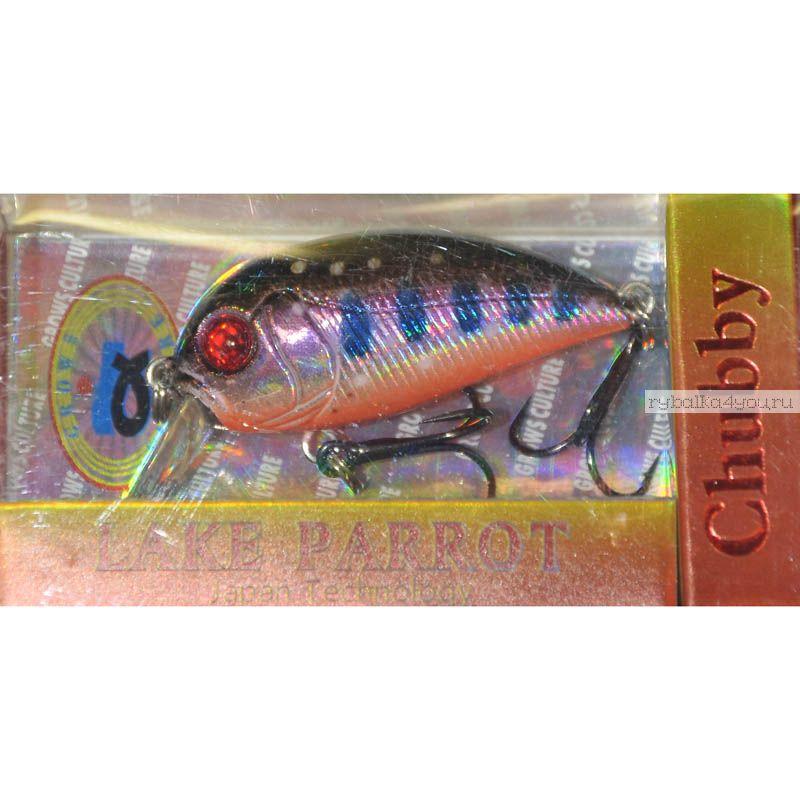Купить Воблер Grows Culture Laker GC-1173B 35 мм / 2 гр Заглубление: 0,3-0,8м цвет: Q23