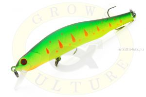 Воблер Grows Culture Orbit 90SP-SR  90мм/ 10,8гр/ Заглубление: 0,8 - 1 м / цвет:  313R